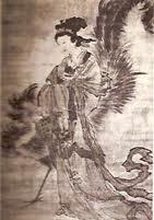 Xi Wang Mu