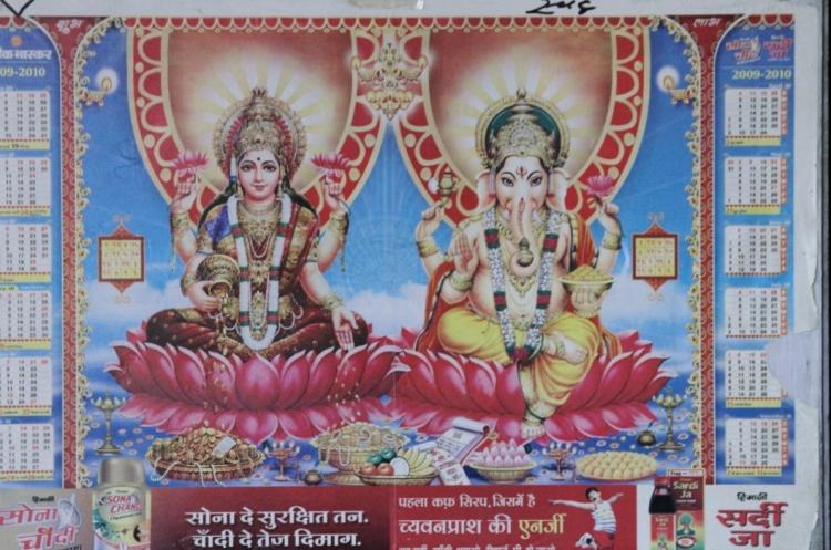 23 08 Lakshmi and Ganesh