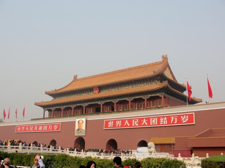 30-01 Tianamen Square, Beijing