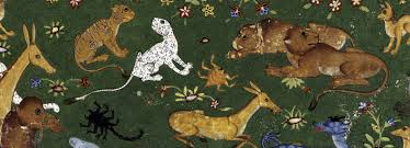 Islamic animal art