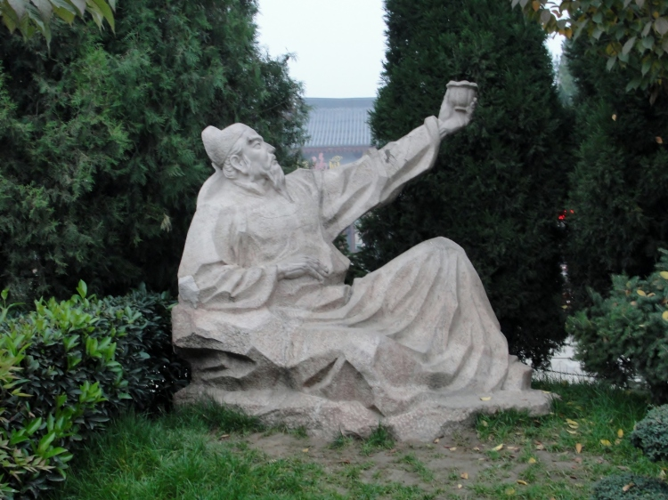 32-01 Du Fu, Chinese Poet, Demanding wine from the Gods in exchange for his poem