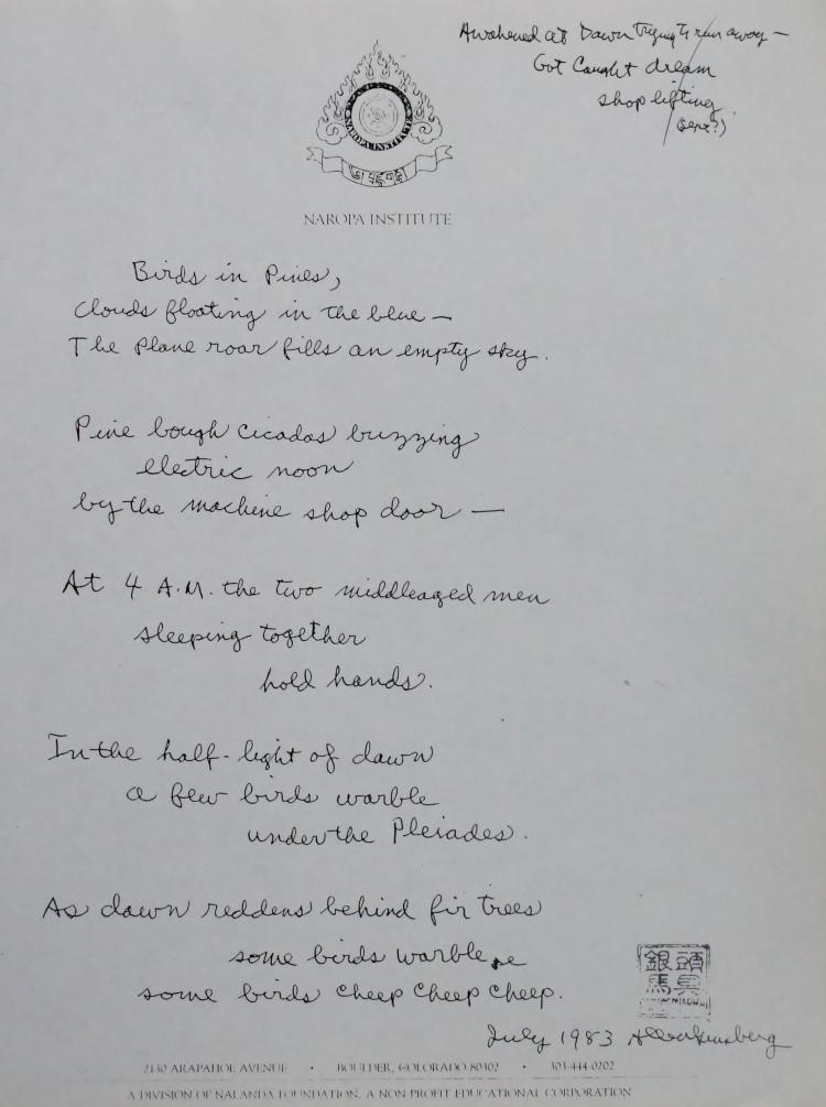 33 79 AG Poem