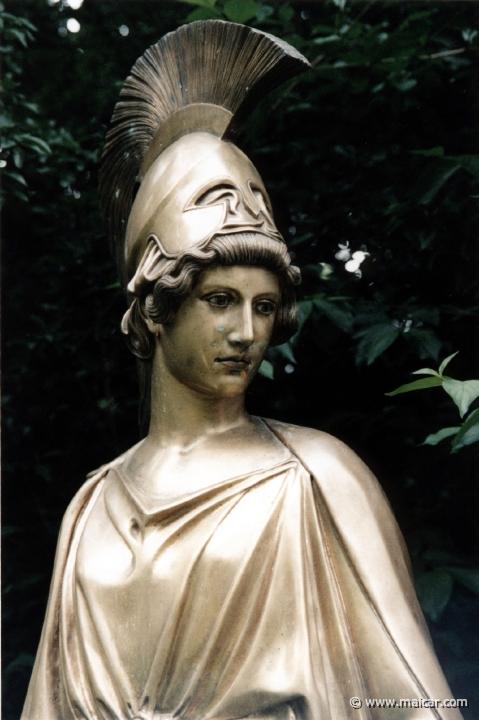 Про богиню афину