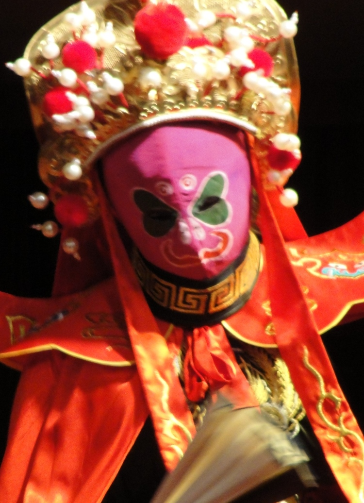 34-02 Yangtze, Dancer #4