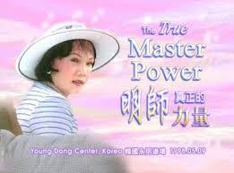 true master